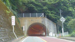 4_平丸トンネル
